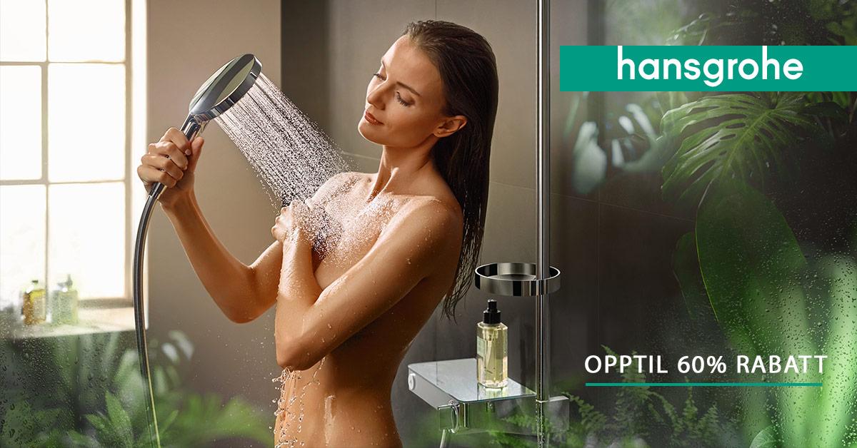 hvilken dusj skal jeg velge